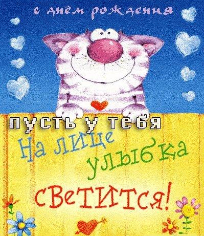http://thecats.ucoz.ru/_nw/0/24572943.jpg